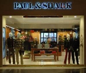 monomarca Paul&Shark Ryazan