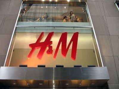 store H&M Sofia Bulgaria