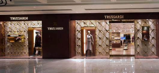 TRUSSARDI Shanghai