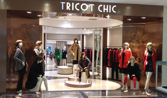 Tricot Chic Cina