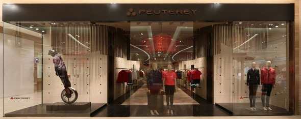 Peuterey store concept Pechino