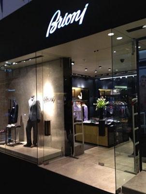 BRIONI boutique Panama City