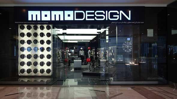 MOMODESIGN flagship store Abu Dhabi