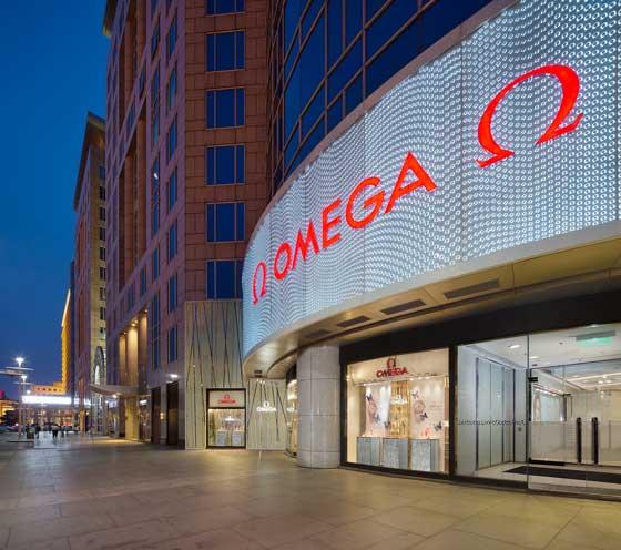 OMEGA Flagship Store Beijing