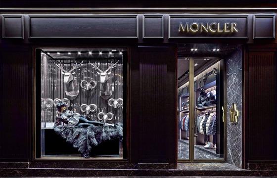 negozi moncler