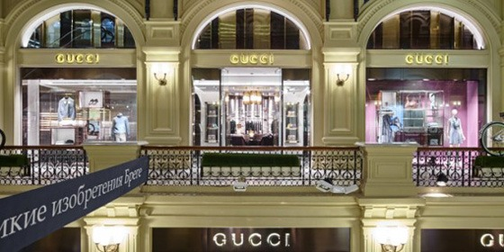 Gucci boutique Mosca