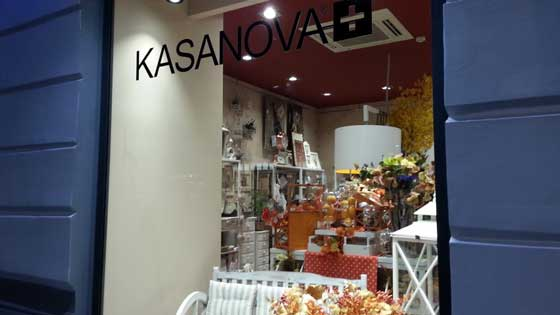 kasanova-napoli-via-toledo