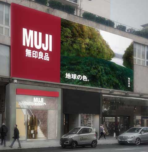Muji ristrutturazione store Milano