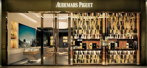 Audemars Piguet Singapore
