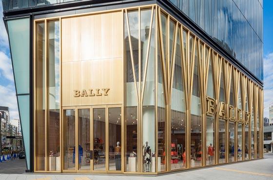 Flagship store Bally Ginza Tokyo